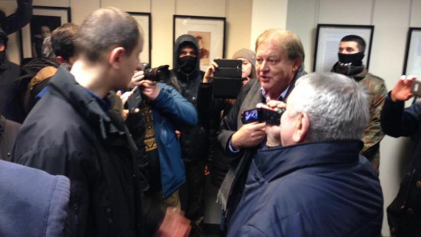 В Киеве украинские националисты напали на главу представительства Россотрудничества