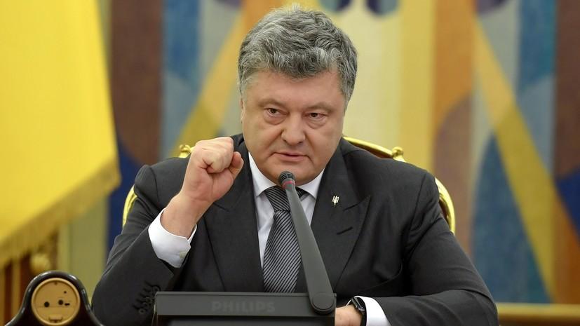 Порошенко пообещал обеспечить мир «на украинской земле»