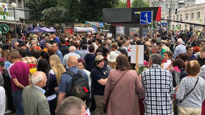 В Киеве националисты устроили потасовку на акции «Бессмертный полк»