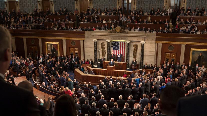 «Ошибка исторического масштаба»: в конгрессе США раскритиковали решение Трампа о выходе из ядерной сделки с Ираном