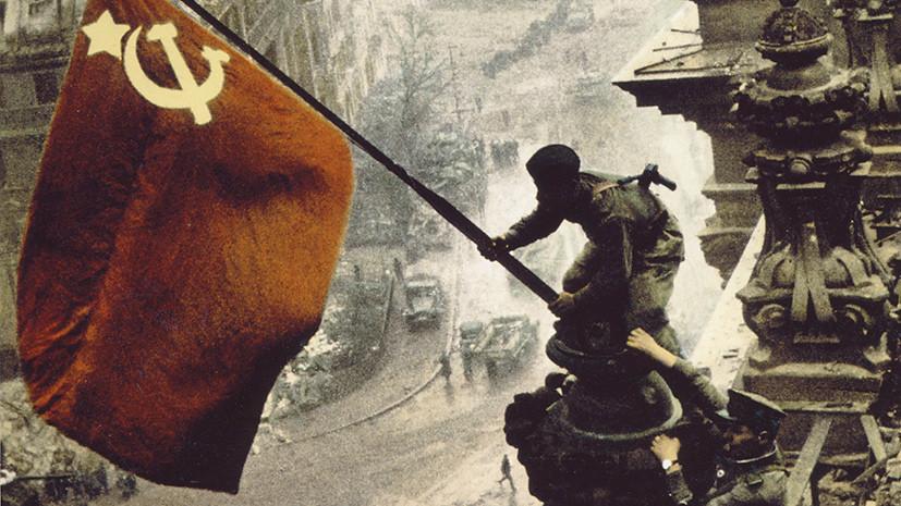 Тест RT ко Дню Победы: хорошо ли вы знаете историю Великой Отечественной войны?