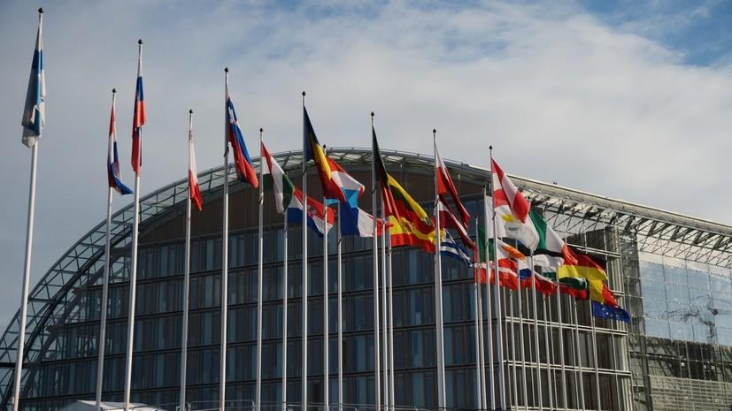ЕБРР ухудшил прогноз по ВВП России в 2018 году
