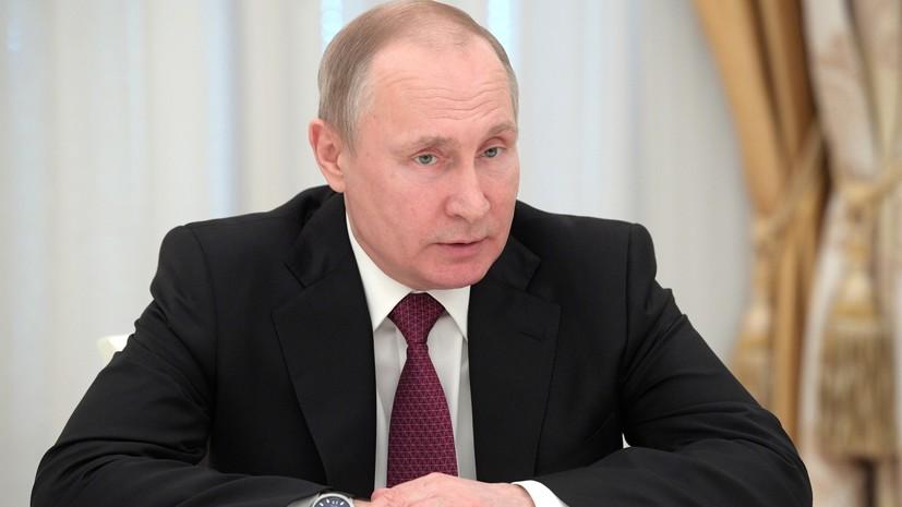 Путин обсудил с членами Совбеза ситуацию вокруг Сирии и Ирана