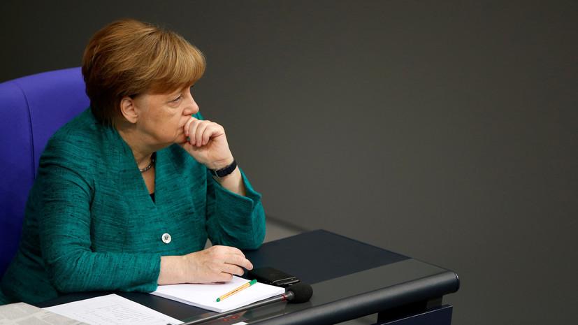 Меркель заявила, что ФРГ продолжит выполнять свои обязательства по соглашению с Ираном