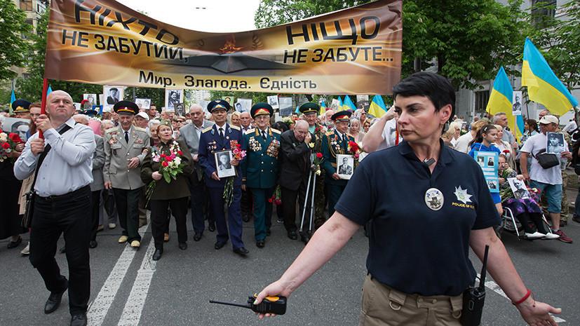 «При попустительстве властей»: как националисты пытались сорвать празднование Дня Победы на Украине