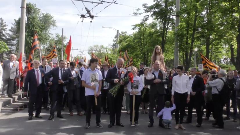 Президент Молдавии принял участие в акции «Бессмертный полк» в Кишинёве