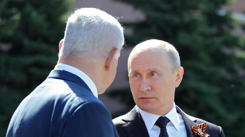 Путин предложил Нетаньяху обсудить острую ситуацию на Ближнем Востоке