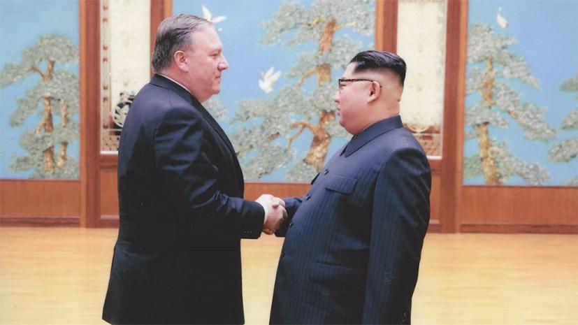 Помпео заявил о продуктивной встрече с Ким Чен Ыном