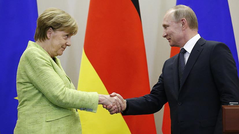 «Все за хороший бизнес»: почему газовый вопрос станет одной из главных тем встречи Путина и Меркель
