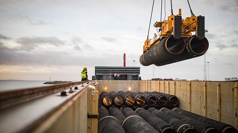 В Польше предъявили обвинения «Газпрому» из-за «Северного потока — 2»