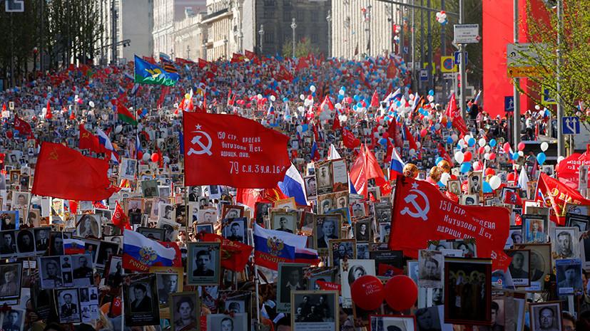 Более миллиона человек участвуют в акции «Бессмертный полк» в Москве