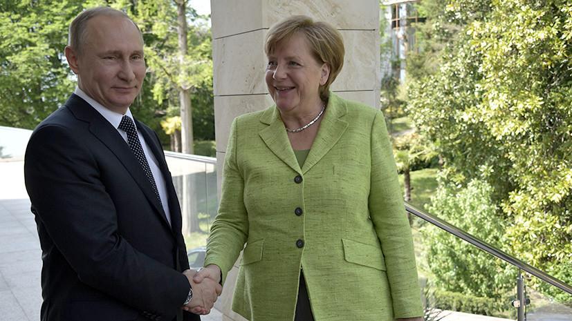 Эксперт оценил намерение Путина и Меркель обсудить сотрудничество России и Украины по газу
