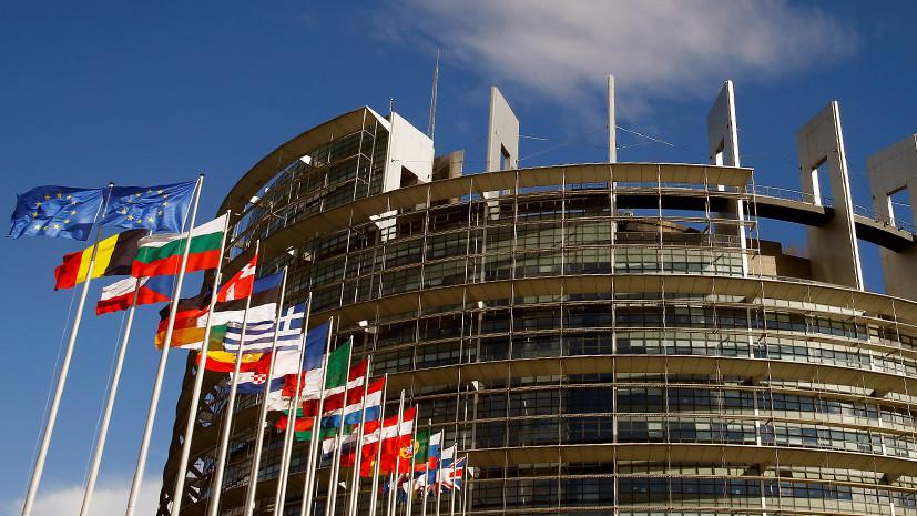 «Против экономического жандарма планеты»: Евросоюз готов оспорить в ВТО новые санкции США против Ирана