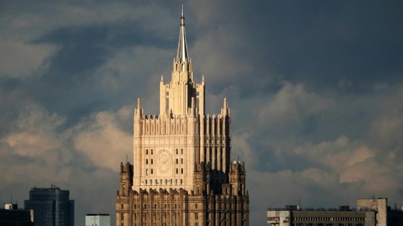 В МИД объяснили введение новых санкций США против России