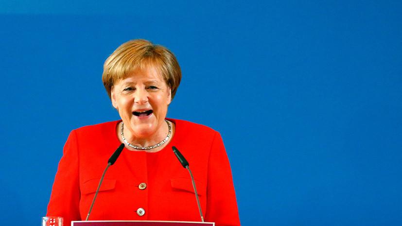 Меркель поздравила Медведева с назначением на должность премьер-министра