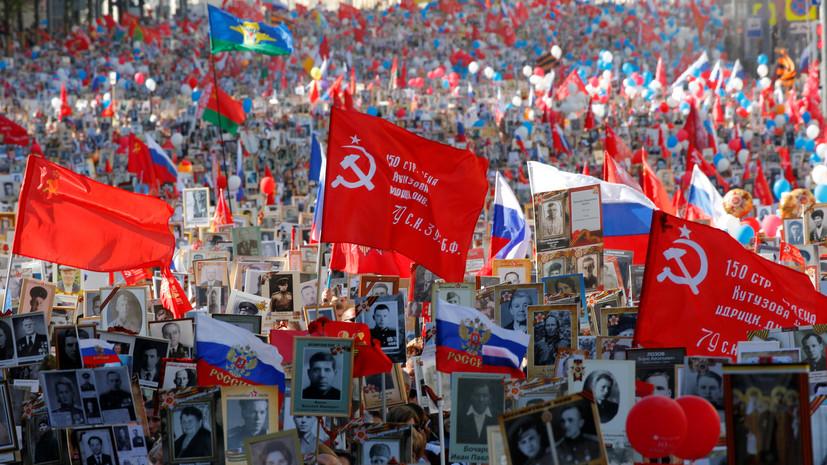 Более 10 млн человек приняли участие в акции «Бессмертный полк» в России