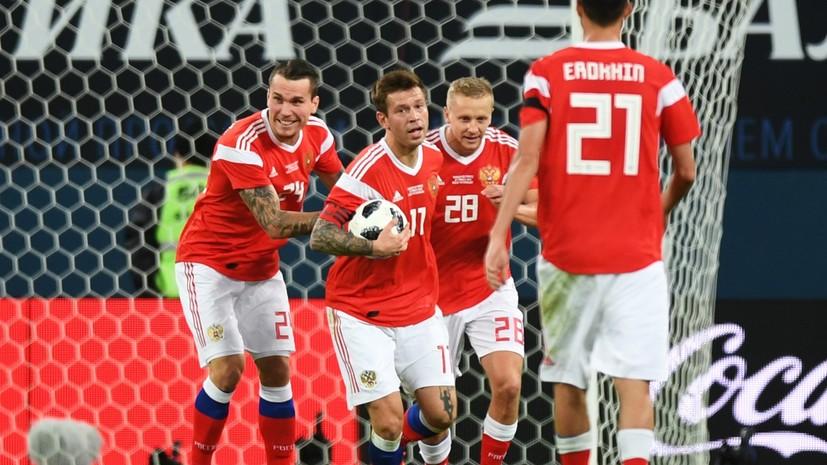 Слуцкий: у сборной России по футболу есть прекрасное новое поколение