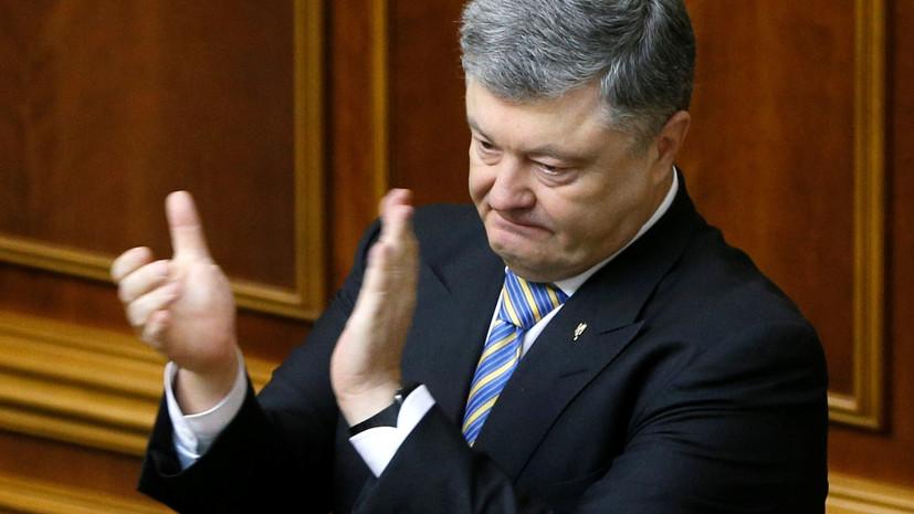 Телеканал на Украине по ошибке сообщил, что Порошенко подписал акт о капитуляции Германии