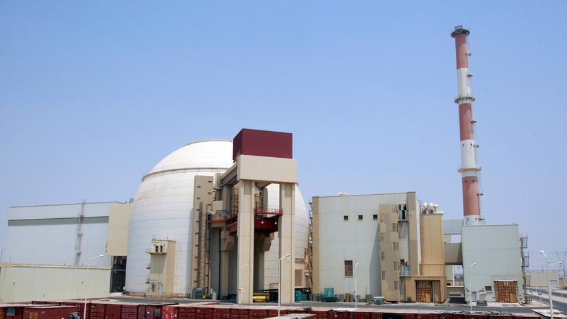 Вашингтон требует от Тегерана отчитаться о «военной составляющей ядерной программы»
