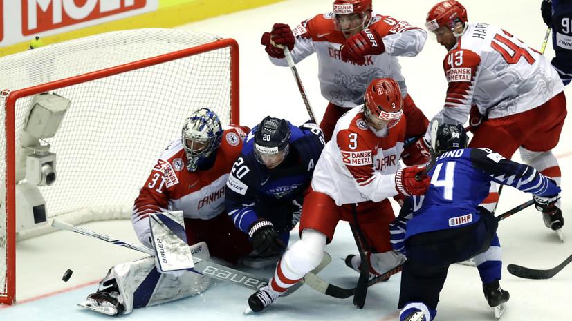 Четвёртый провал Белоруссии и сенсационное поражение Финляндии: итоги шестого дня ЧМ по хоккею