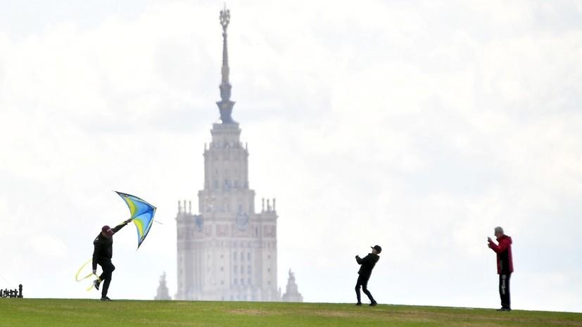 Синоптики рассказали о погоде в Москве в выходные дни