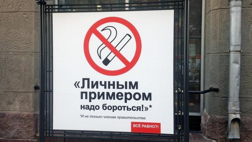 Роспотребнадзор: общая сумма штрафов за нарушение антитабачного закона превысила 30 млн рублей
