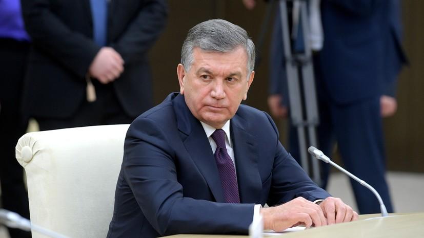 Шавкат Мирзиёев вмае посетит США спервым официальным визитом