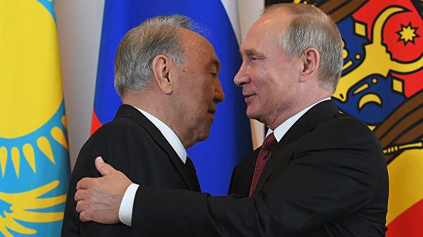 Путин рассказал об удивительном качестве Назарбаева