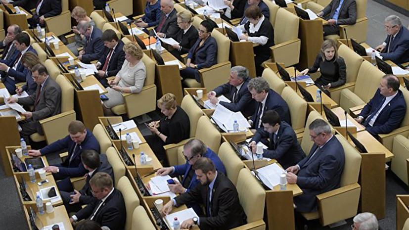 Фракции Госдумы намерены предложить расширить действие закона Димы Яковлева
