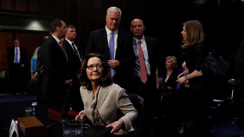 Эксперт оценил кандидатуру Хэспел на роль главы ЦРУ