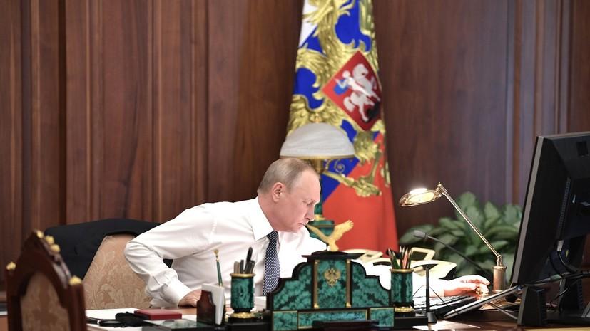 Путин подписал указ о подготовке празднования 75-летия победы в Великой Отечественной войне