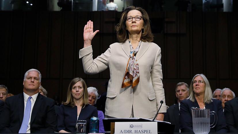 «Говорит то, что от неё хотят услышать»: кандидат на пост главы ЦРУ назвала Россию и Китай в числе главных угроз США