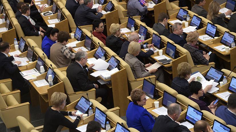 «Должна быть статья»: в Госдуму внесли поправки к закону Димы Яковлева о противодействии вмешательству в выборы РФ
