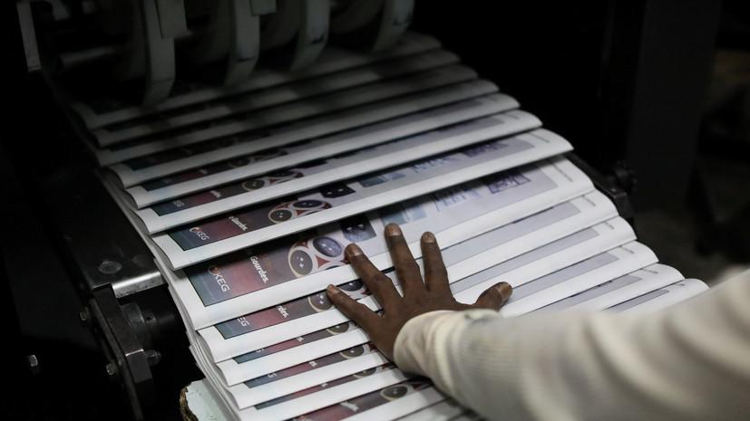 США планируют снизить влияние российских СМИ в Центральной Азии