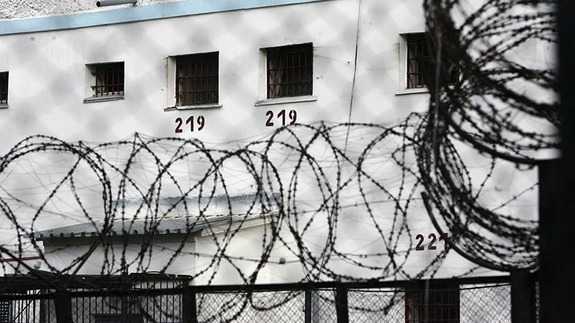 ФСИН: осуждённый за убийство пятерых байкеров покончил с собой в СИЗО