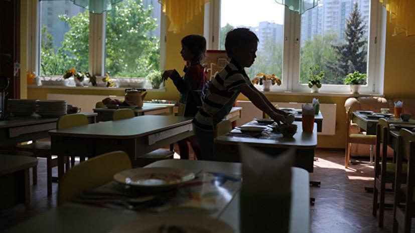 В Петербурге возбуждено дело после массового отравления детей в детском саду