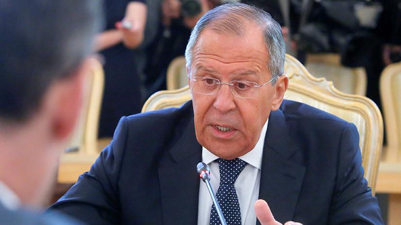 Лавров заявил, что перспективы сотрудничества России и Запада продолжают омрачаться