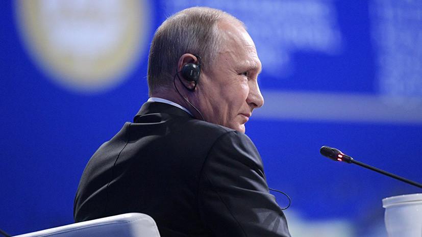 В пленарном заседании ПМЭФ примут участие Путин, Макрон, Абэ и Лагард