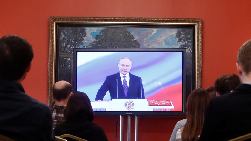 Телетрансляцию инаугурации Путина посмотрели более 5,8 млн граждан России