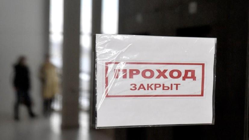 В МЧС заявили о приостановке работы более 150 ТРЦ в России из-за нарушений