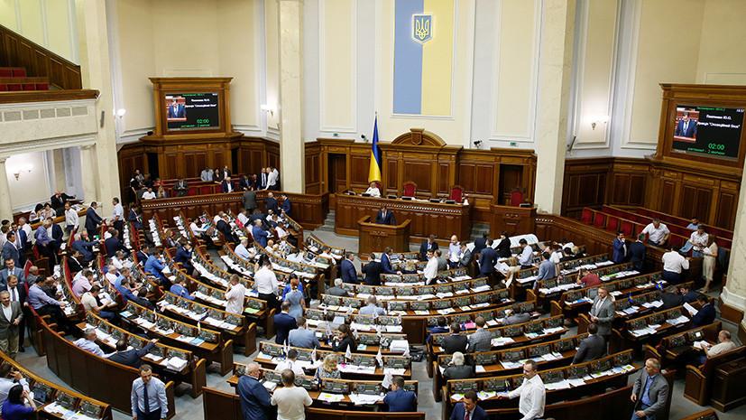 В Раду внесли проект о национализации имущества российских компаний и банков на Украине