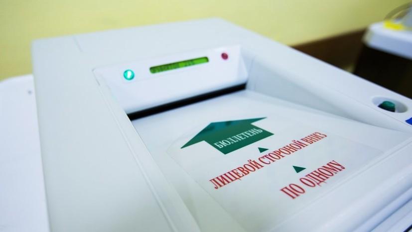 Госдума одобрила проект о голосовании на выборах в парламент на любом избирательном участке