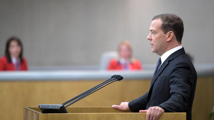 Медведев прокомментировал поставленные перед кабмином новые задачи