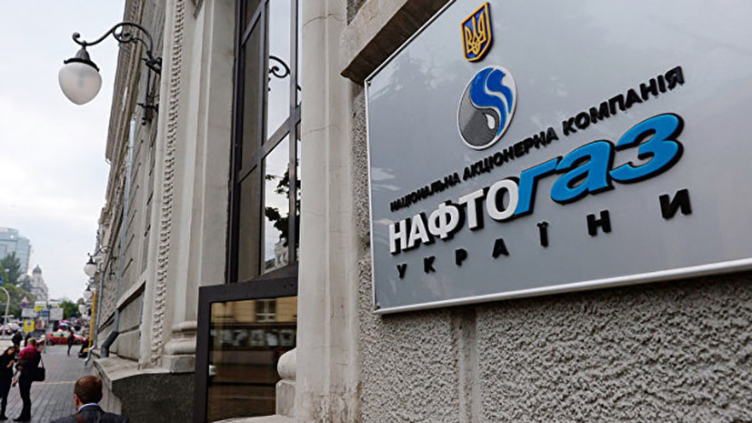 Эксперт оценил решение Гаагского суда по делу украинских компаний против России