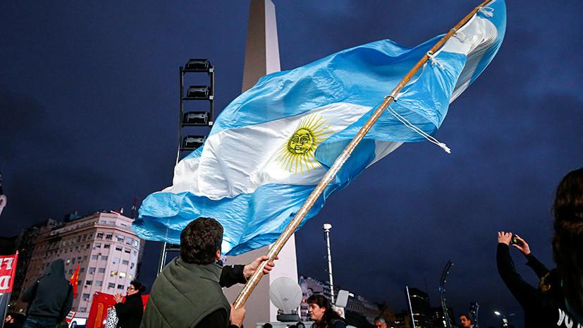 Южноамериканский накал: устоит ли экономика Аргентины перед валютным кризисом