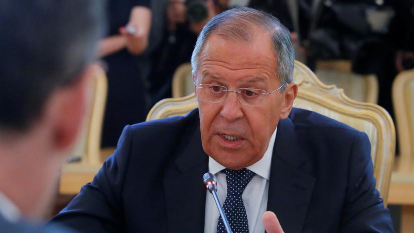 Лавров назвал выход США из ядерной сделки с Ираном нарушением резолюции СБ ООН
