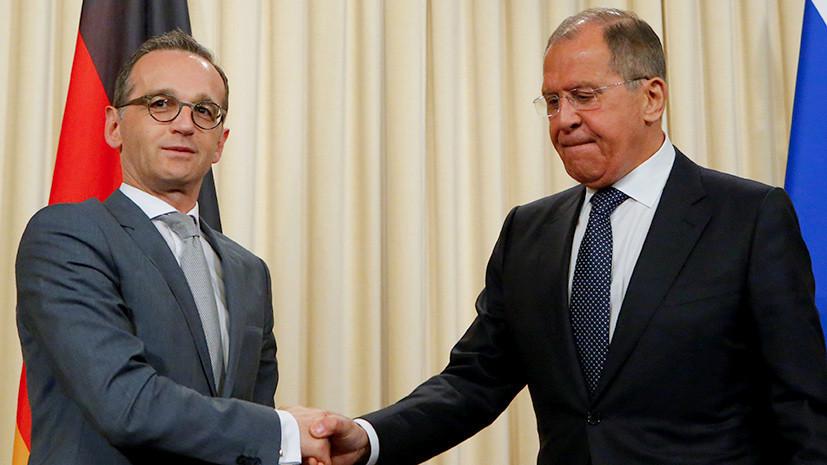 Лавров: Россия попросила Германию поделиться данными по делу Скрипалей