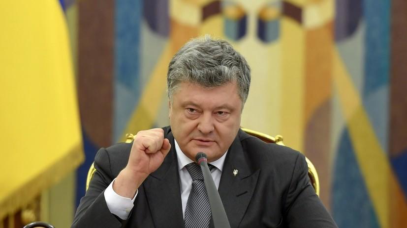 Порошенко анонсировал визит Волкера на Украину