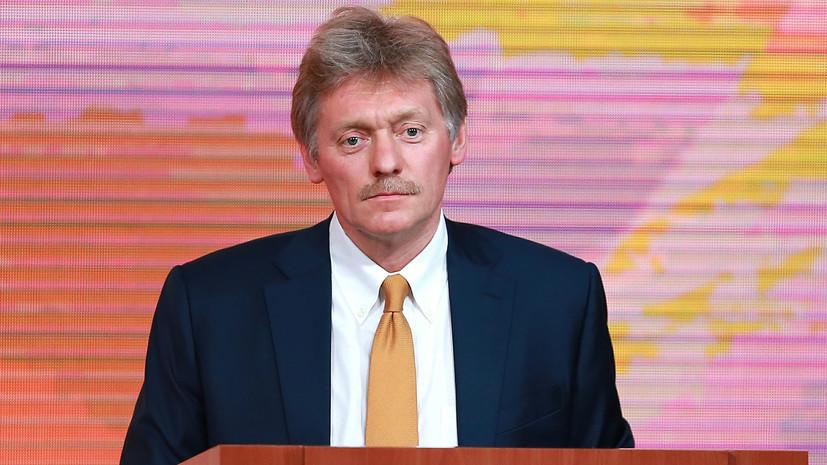 Песков прокомментировал возможность встречи «нормандской четвёрки» в ближайшее время