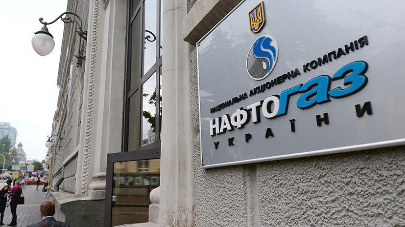 «Попытка поторговаться»: в России ответили на решение Гаагского суда по компенсации за крымские активы